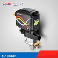 ship stern thruster with steering functionsimulation f1p1 racing boat simulation external stern thruster for rc boat