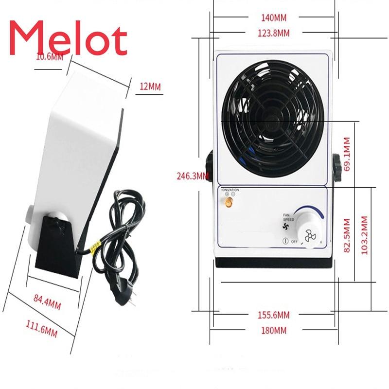 Professional antistatic ionic fan base ionizers eliminate static electricity 25W 110V / 60Hz or 220V / 50Hz 45 45 110CFM enlarge