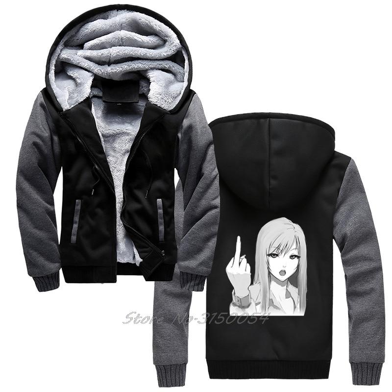 Rude Mädchen Anime Manga Ahegao Otaku Hoodie Waifu Boku Keine Hero Wissenschaft Hoodie Männer Winter Verdicken Warm Halten Hoodies Sweatshirt
