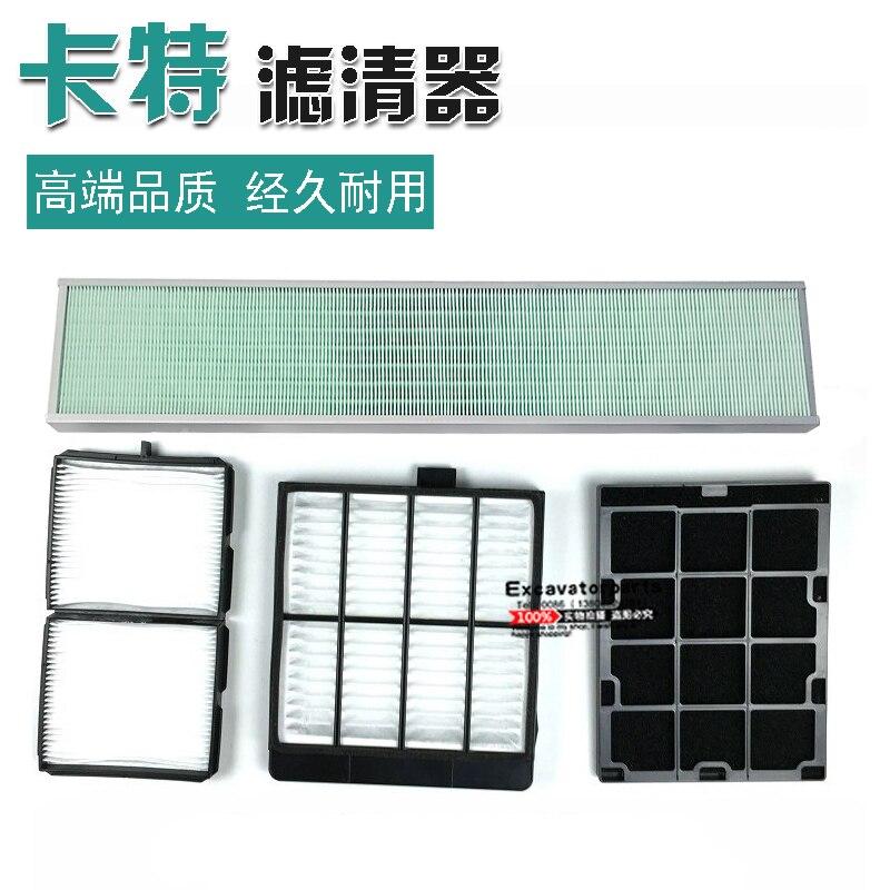 Akcesoria do koparek Carter CAT320 307 312 324B/D/C filtr klimatyzatora, filtr siatkowy filtr koparki