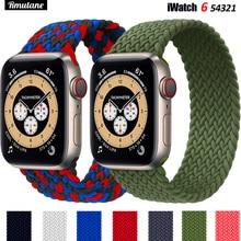 Braided Solo Loop For Apple watch band 44mm 40mm 38mm 42mm FABRIC Nylon Elastic belt bracelet iWatch