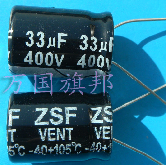 Entrega gratuita. 33 uf capacitor eletrolítico 33 uf 400 v 22 mm diâmetro 16 mm alto
