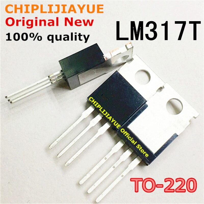 (10 pièce) 100% Nouveau LM317T LM317 À-220 1.2 V-37 V 1.5A D'origine IC puce Chipset BGA En Stock