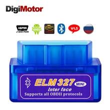 Bluetooth V1.5 OBD2 ELM327 Автомобильный сканер Android Torque автоматический диагностический Датчик сканирования