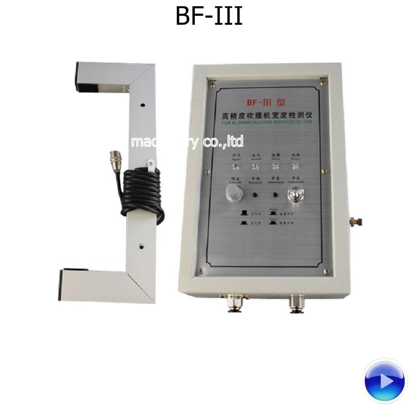 video BF-III BF-111 BF-3 ac220v 30w film blowing machine width detector machine parts