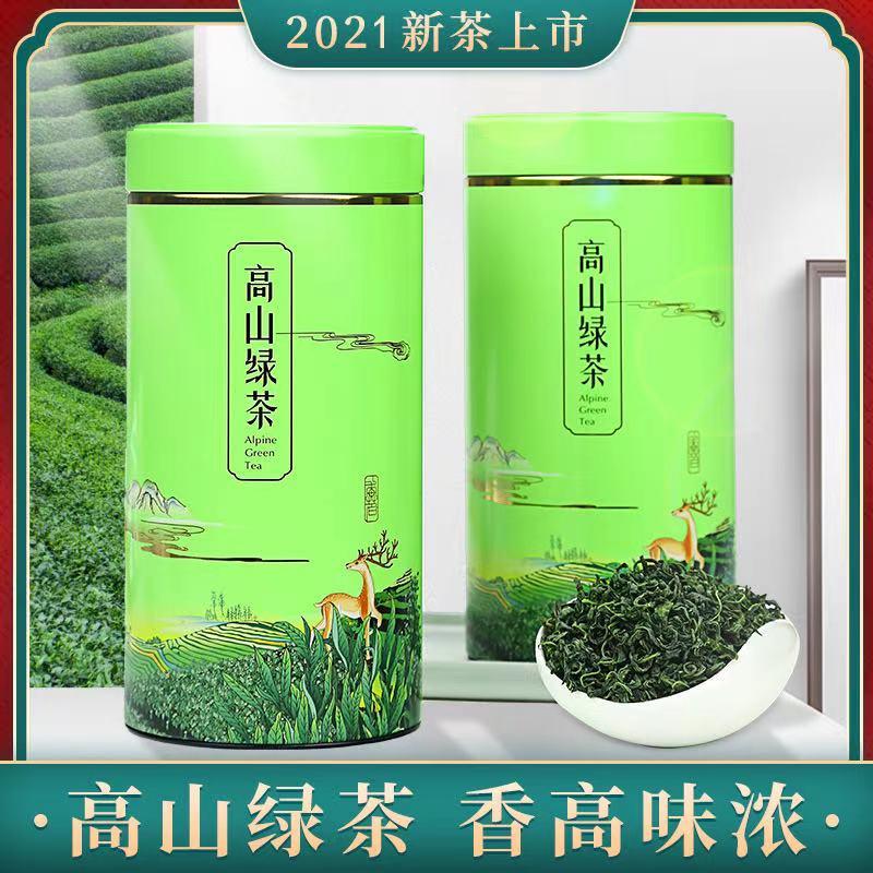2021 جديد Te/a ارتفاع الجبل غائم الأخضر تيما مينغ تشيان المقلية الأخضر الكستناء المعطرة فضفاضة تيكا القصدير 250g/can