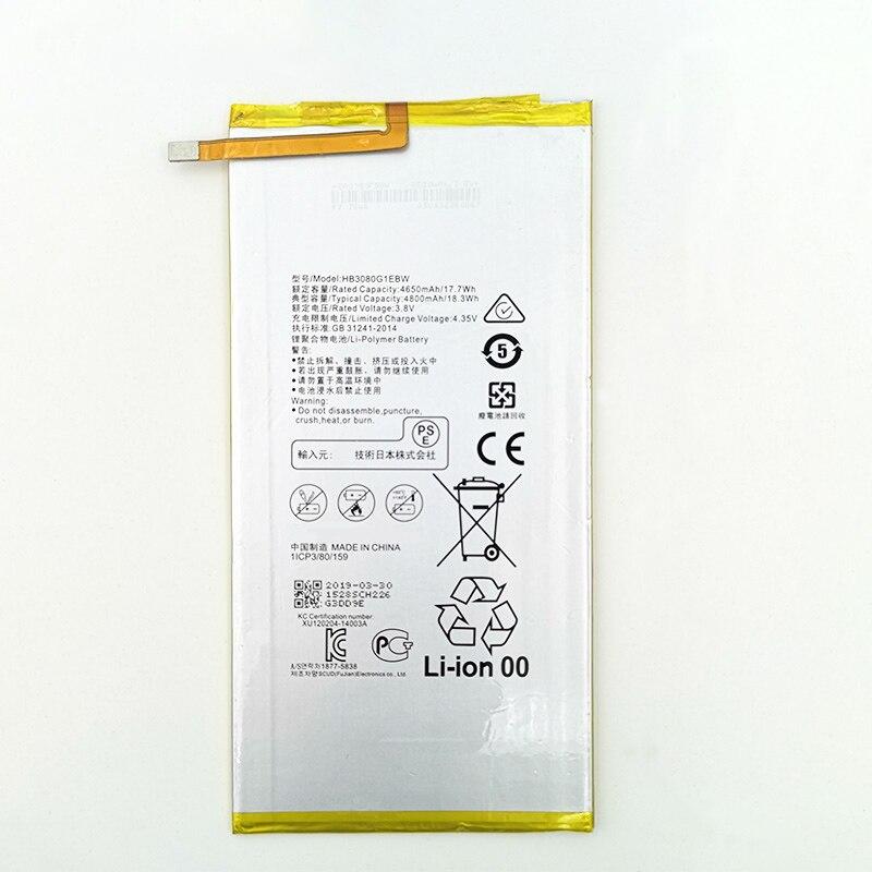 "HB3080G1EBW 2PCS 4800mAh Battery for Huawei MediaPad M2 M1 8.0"" M2-801L  M2-801W  M2-802L  M2-803L S8 701u Honor S8-701W"
