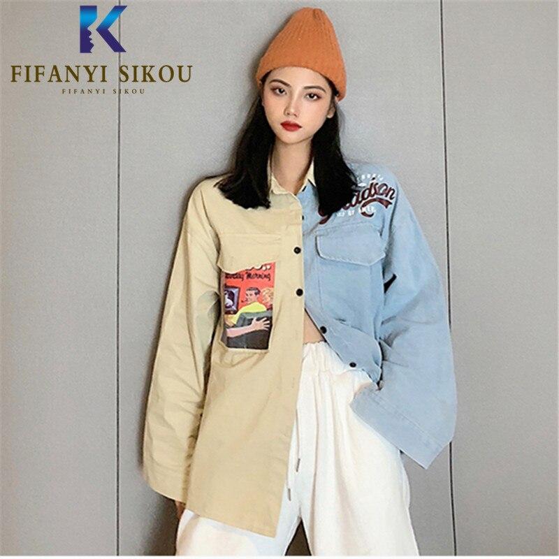2020 nouvelles femmes mode Patchwork impression Denim chemise printemps femmes hauts et chemisiers à manches longues en vrac jean chemises manteau Streetwear
