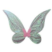 Adulte enfants paillettes couleur changeante papillon fée ailes déguisement