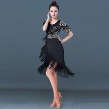 Latin dance practice clothes female ballroom dance clothes dance training clothes 2019 new short-sleeved tassel dress