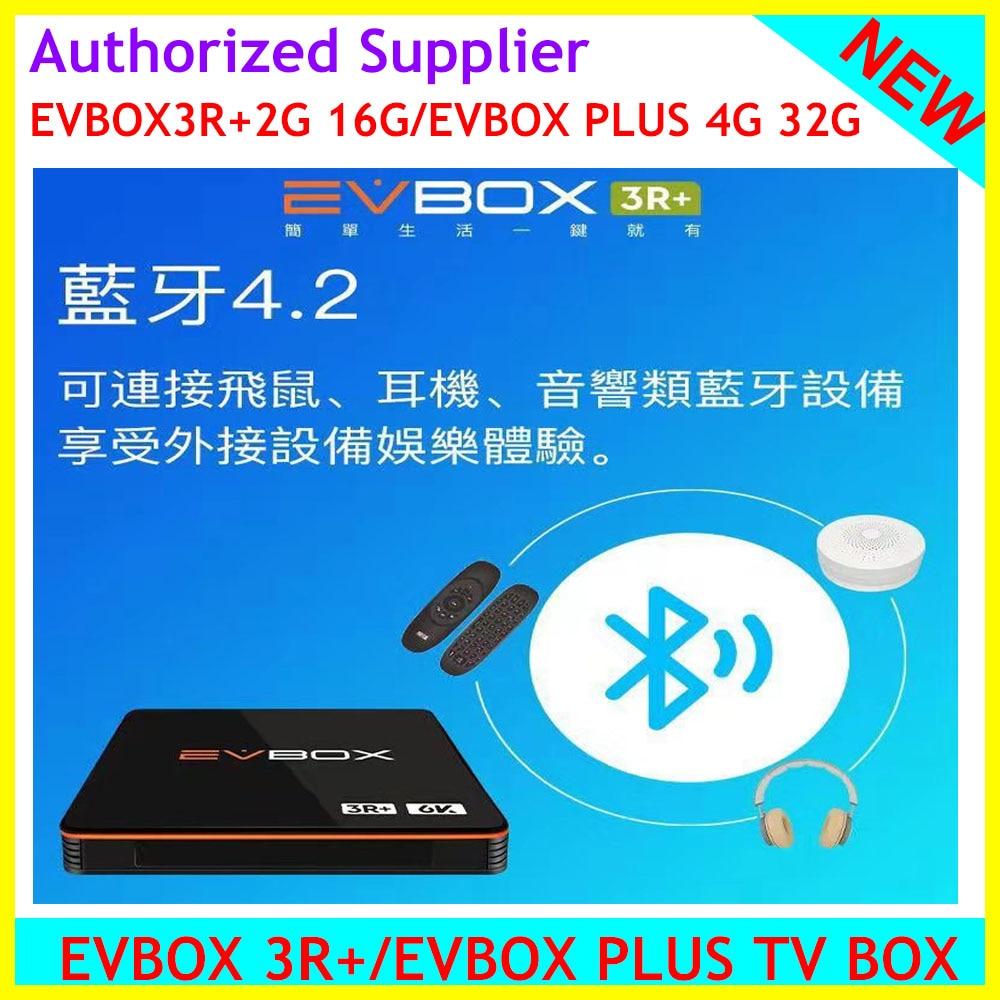 Neueste EVBOX 3R + 2GB/16GB EVBOX Plus 4GB//32GB HK TW korea Japan indische Singapur Malayia Thailand Australien Asien EVPAD 3 box