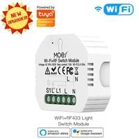 Commutateur intelligent Tuya Wifi  1 2 voies  Module relais Wifi   RF disjoncteur  commande dapplication Smart Life  fonctionne avec Alexa Google Home