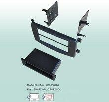 Cadre de Navigation et de tableau de bord   Voiture, Fascias 2 Din Radio Audio, Kit pour Smart fordeux 2007 2008 2009 2010
