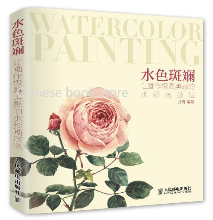 Nuevo chino acuarela flores frutas suculentas postre libro para pintar art chino libros para colorear para adultos Tutorial libro de arte