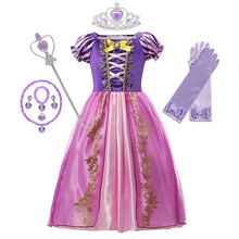 Princess Rapunzel Dress Up Baby Summer Cosplay Party Costumes Tangled Role Playing Frocks Girls' Clo