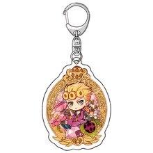 Anime JOJO Bizarre aventure porte-clés acrylique Figure Kujo Jotaro Kira Yoshikage césar pendentif porte-clés Collection cadeaux