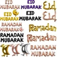 eid mubarak rose gold letter balloon gold foil balloons for muslim islamic party decorations eid al firt ramadan party supplies
