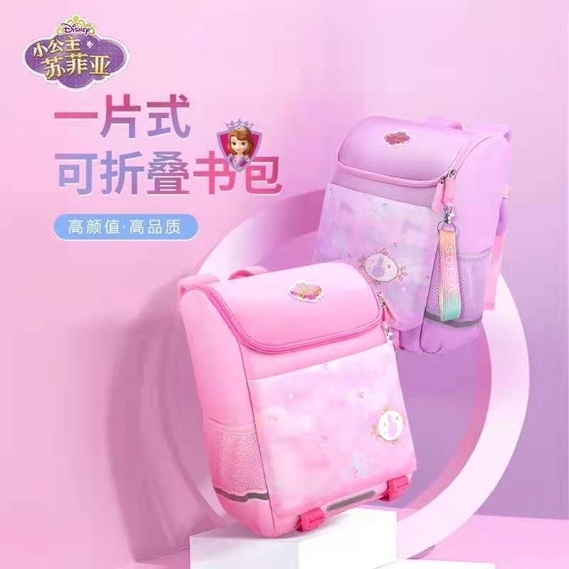 Disney Sophia School Bags For Girls Primary Student Orthopedic Shoulder Backpack Large Capacity Grade 1-6 Teenage Gifts Mochila