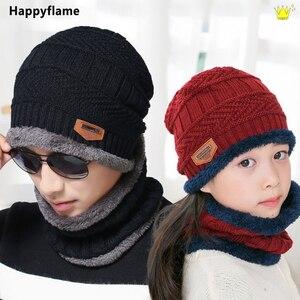 Winter Parent-child Thicken Plus Velvet Warm Knit Hat Detachable Neckerchief Set Outdoor Ear Protection Hedging Cap Beanie Hats