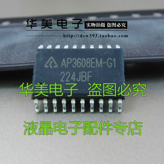 Envío gratis. AP3608EM-G1 nuevo chip de alimentación original LCD [EM] mantissa