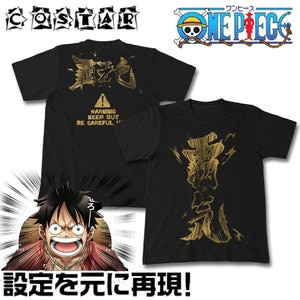 Genuine  T-shirt Straw Hat Luffy cosplay Costume Prop Overlord