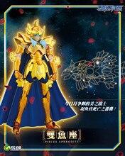 In-Voorraad Lc Nieuwe Saint Seiya Ex Model Weegschaal Dohko Taurus Kanker Leo Gouden Doek Anime Action Figure Comics collection Kids Speelgoed