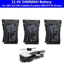 Dorigine 1 pièces ou 2 pièces 11.4V 2400mAh batterie pour EX4/ JJRC X12 GPS sans brosse WIFI FPV RC quadrirotor Drones pièce de rechange batterie