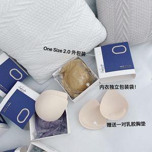 ONE Size2.0 No Size Latex Underwear Solid Seemless Bra Thin Sports Sleep  Box