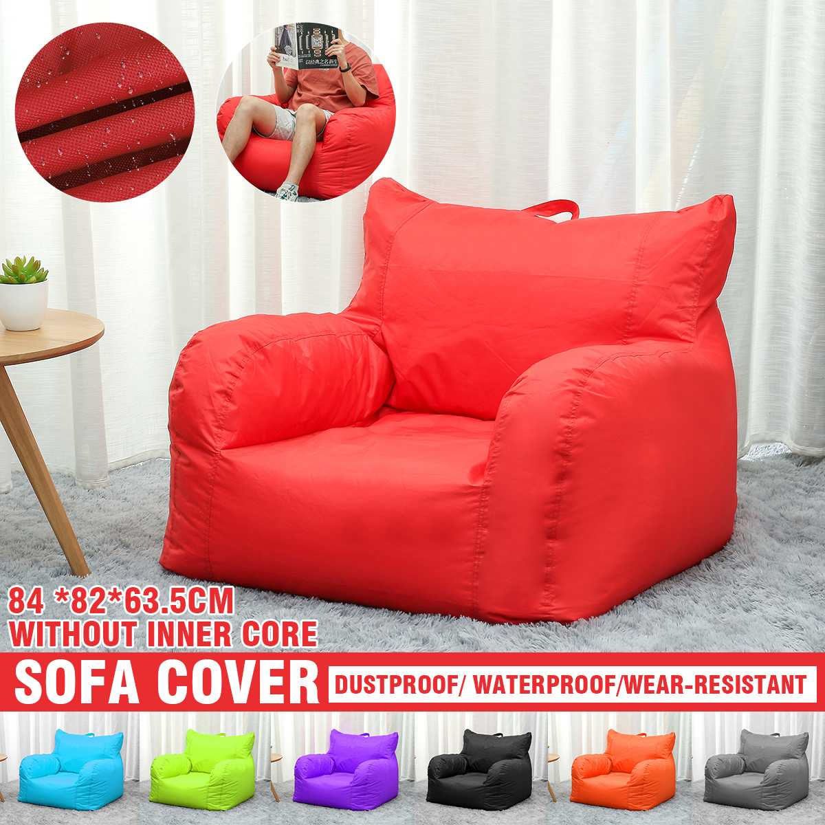 Comfortable Lazy Chairs Sofas Cover without Filler Waterproof 420D Oxford Cloth Lounger Seat Bean Bag Pouf Puff Couch Tatami