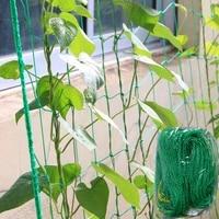 0 9x1 8m1 8x1 8m2 7x1 8m3 6x1 8m nylon gardening net enhanced version plant climbing net home gardening tools