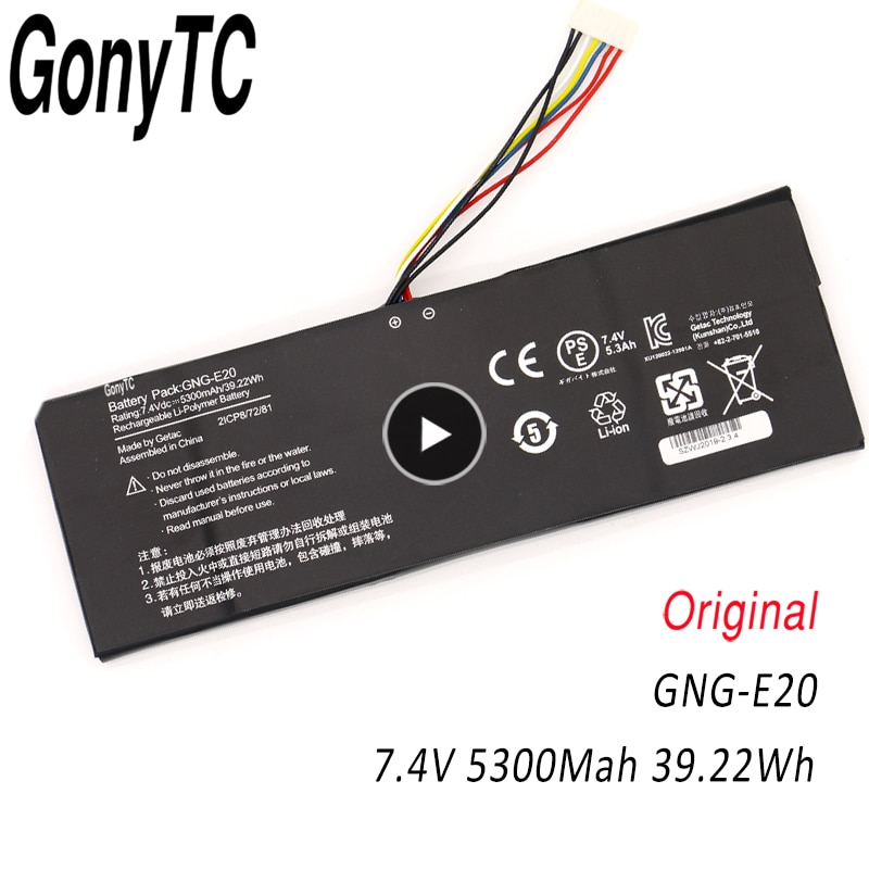 GONYTC GNG-E20 7.4V 5300mAh 39.22WH batterie dordinateur portable pour GIGABYTE Ultrabook U21MD GNG-E20 2ICP8/72/81