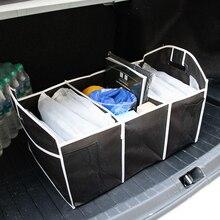 Sac de rangement de coffre de voiture   Organisateur de coffre de voiture boîte de rangement de lautomobile filets de voiture accessoires pour toyota c-hr audi q3 hyundai tucson