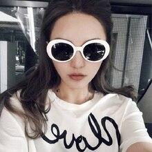 Round Shades Retro Sunglass Lunette Frame Sun Glasses Vintage Eyeglasses Women Men Glasses Fashion O
