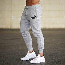 Men's jogging casual pants fitness men's sportswear sportswear bottoms tight-fitting sports pants tr