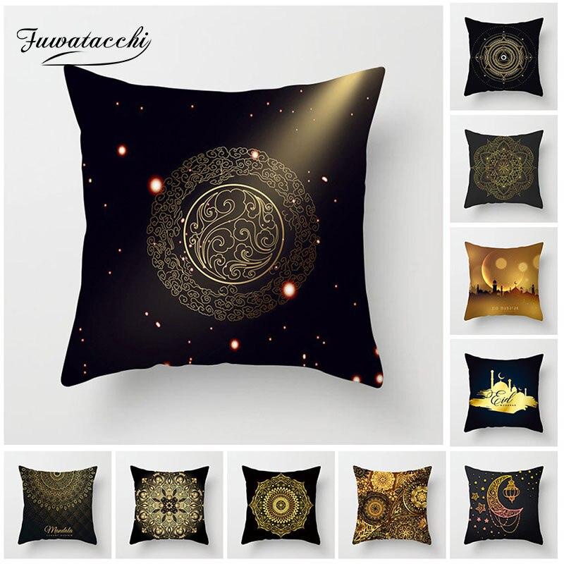 Fuwatacchi klasik Mandala tarzı minder örtüsü geometrik çiçek ay yastık kılıfı ev dekoratif yastıklar kapak koltuk araba