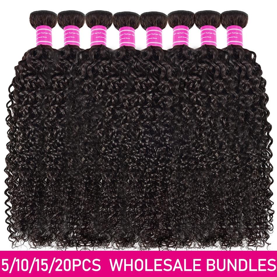10A Grade WholeSale Price Bundle Deals Brazilian Kinky Curly Human Hair 100% Unpressed Hair Virgin Hair Bundles Shuangya Hair