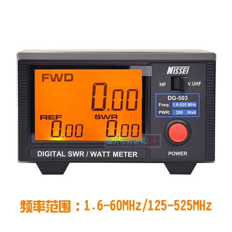 الأصلي نيسي Dg-503 الرقمية Lcd 3.5