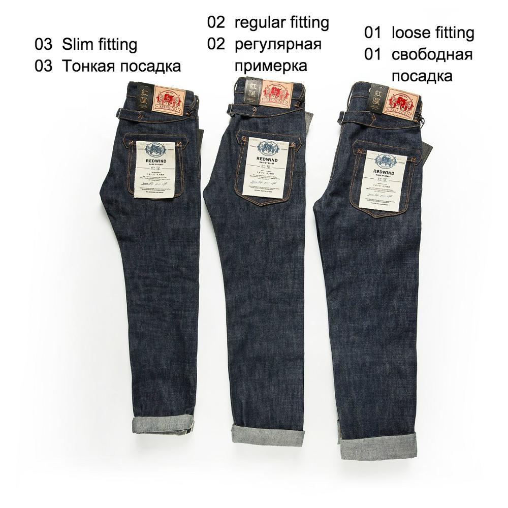 Balikou Read Description! Raw Indigo Selvage Unwashed Denim Pants Unsanforized  Jean 16.5oz 3 Choices For Fitting
