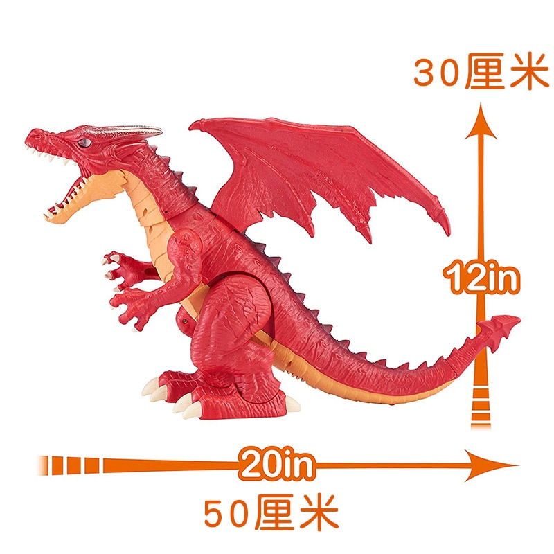 20in Zuru Robo Alive Robotic Pets Ice Blasting Dragon Collectible Toys For Children Electronic Dino Game Boy Christmas Gift enlarge