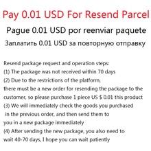 กรุณาชำระเงินเป็น Link To Resend แพคเกจจ่าย0.01