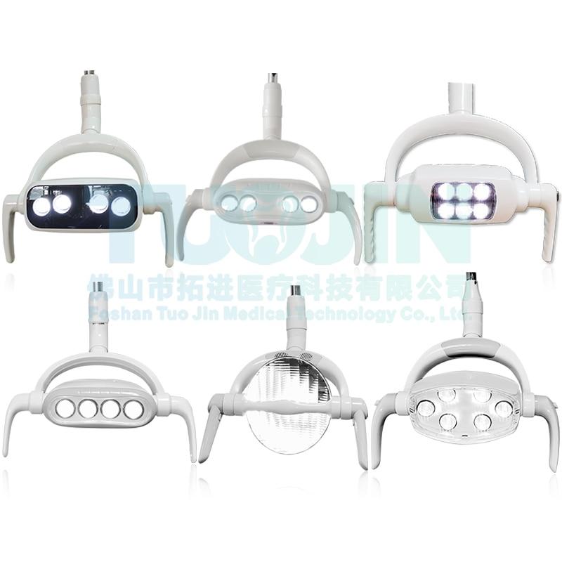 الأسنان الجراحية الحساسة عن طريق الفم مصباح طبيب الأسنان ضوء السقف أدوات العلاج طب الأسنان