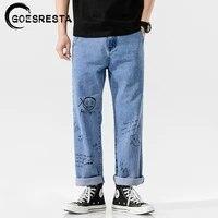goesresta korean fashoins jeans pants men 2020 vintage straight trousers hip hop streetwear harem pants harajuku baggy men jeans