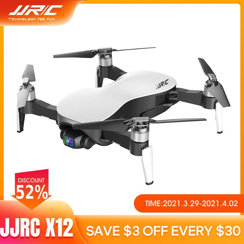 JJRC X12 Aurora 5G WiFi FPV Brushless Motor 4K HD Camera GPS Dual Mode Positioning Foldable RC Drone Quadcopter RTF VS EX4