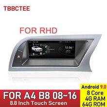 Android 9.0-huit core 4 + 64 go Audi A4 B8 8K   Lecteur multimédia de voiture, 2008 ~ 2016 MMI, GPS Navigation, écran tactile HD
