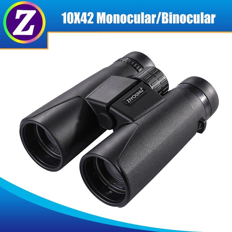 Binóculos ao ar Blindagem de Borracha Ziyouhu Poderosa Ampliação Livre & Birding Totalmente Multi-revestido Bak4 Prismas Binocular Óptica 10×42