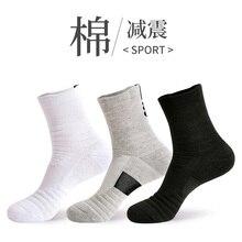 Socks Men and Women Socks Athletic Socks Tube Basketball Socks Low Top Anti-Slip Smelly Sweat-Absorb