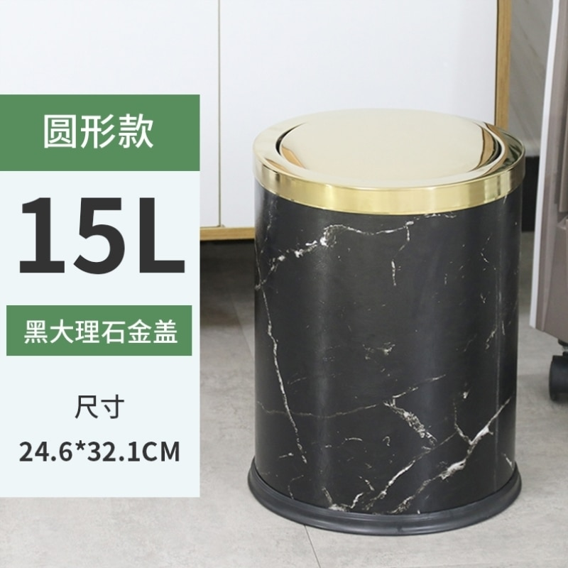 Bedroom Big Trash Can with Lid Collapsible Bag Holder Container Waste Separation Gold Trash Can Sorting Cubo Basura Home LTF5 enlarge