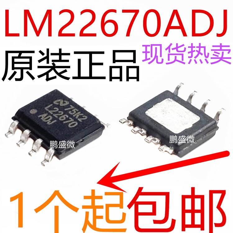 3pcs/lot L22670 L22670ADJ LM22670MR-ADJ SOP-8 In Stock