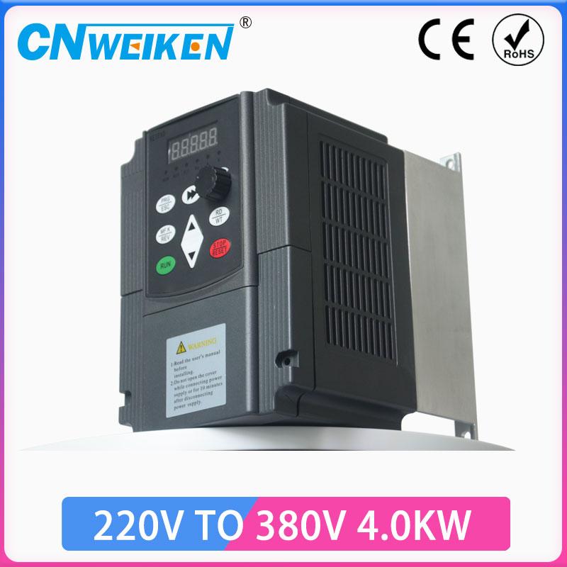 220 فولت VFD تردد العاكس مرحلة واحدة المدخلات إلى 3-Phase 380 فولت 4KW 5HP الناتج محول تردد محول تردد متغير