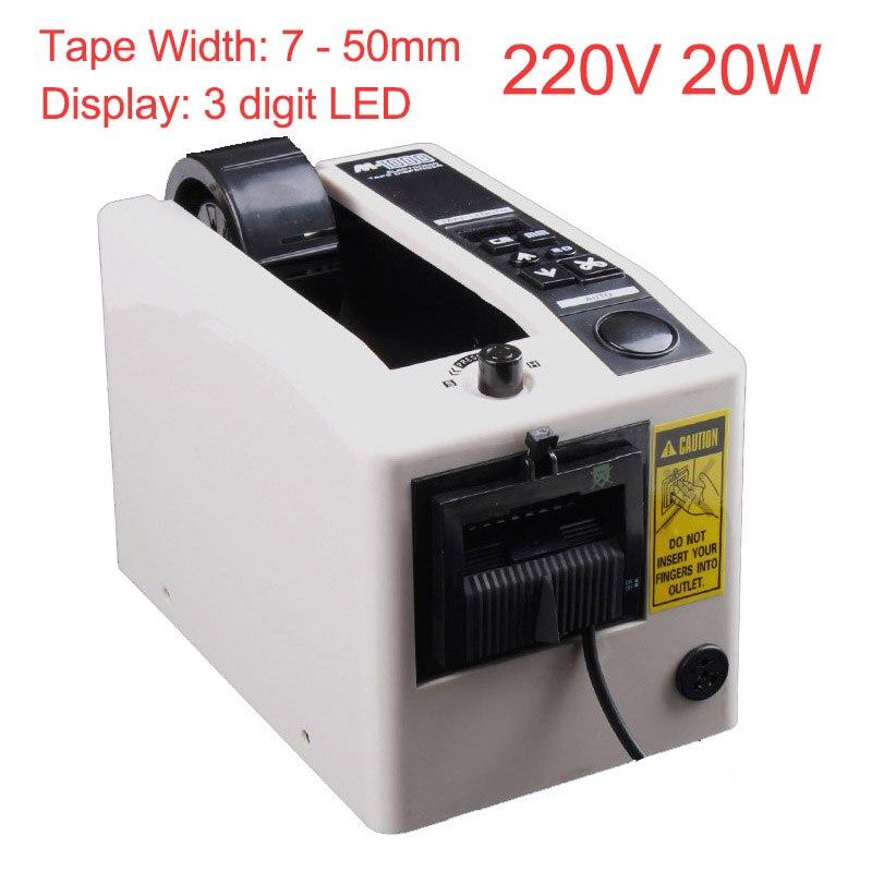 Automatic Tape Dispensers Cutter Machine Adhesive Tape Cutter Packaging Machine Tape Cutting Tool Office Equipment 220V 18W